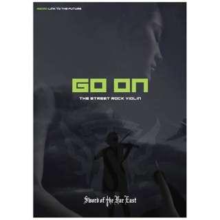 Sword of the Far East/GO ON 【DVD】