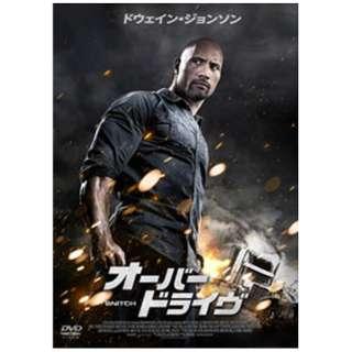 オーバードライヴ 【DVD】