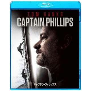 キャプテン・フィリップス 【ブルーレイ ソフト】