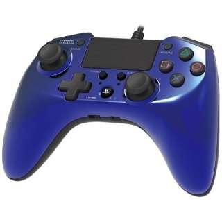 ホリパッドFPSプラス for PlayStation 4 ブルー【PS4/PS3】