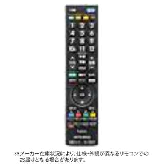 純正テレビ用リモコン RL18905【部品番号:M01290P18905】