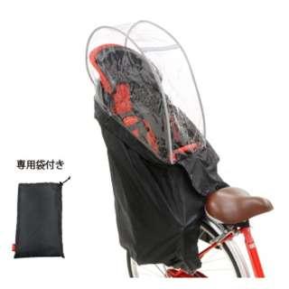 リヤチャイルドシート用ソフト風防レインカバー ハレーロ・キッズ(ブラック) RCR-003