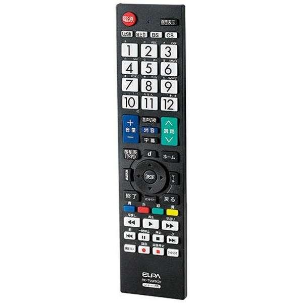 テレビ用リモコン シャープ・AQUOS(アクオス)用 RC-TV009SH