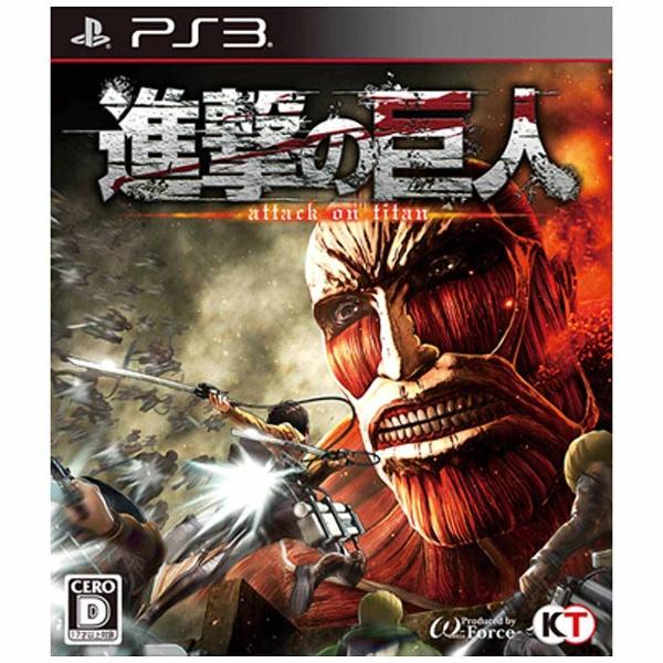 進撃の巨人 [通常版] [PS3] 製品画像