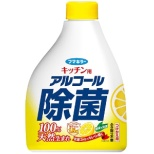 フマキラー キッチン用アルコール除菌スプレー つけかえ用 400ml〔除菌用品〕