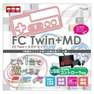 FC Twin+MD(ファミコン・スーパーファミコン・メガドライブ互換機)