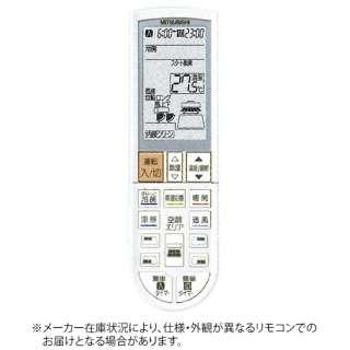 純正エアコン用リモコン PG074 M21Y9A426