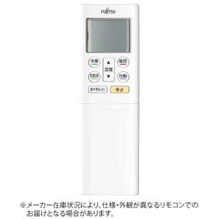 純正エアコン用リモコン AR-RFC1J