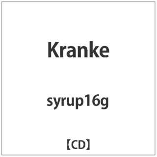 syrup16g/ Kranke 【CD】