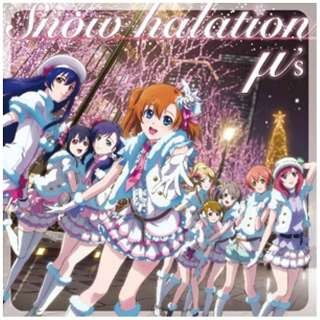 μ's/Snow halation(DVD付) 【CD】