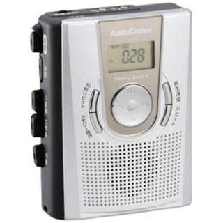 ポータブルカセットレコーダー AudioComm CAS-R384Z