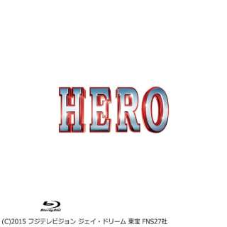 HERO Blu-ray スペシャル・エディション(2015) 【ブルーレイ ソフト】