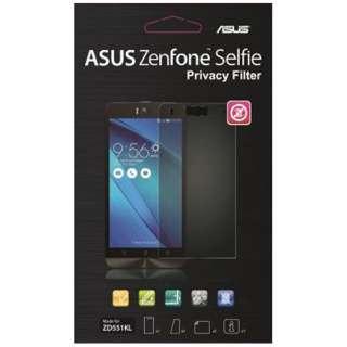 【純正】 ZenFone Selfie(ZD551KL)用 液晶保護フィルム 覗き見防止 90XB00KA-BSC0D0