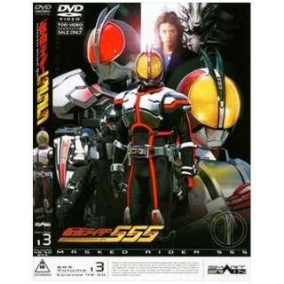 仮面ライダー555(ファイズ) Vol.13 【DVD】