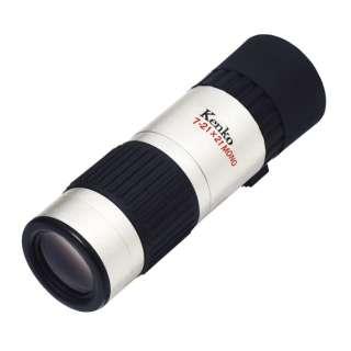 ケンコー 7-21X21-S 単眼鏡 K01M