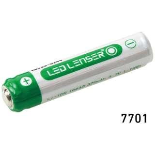 7704 M7R用充電池