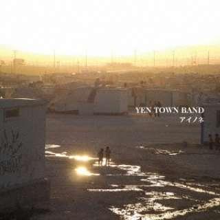 YEN TOWN BAND/アイノネ 通常盤 【CD】
