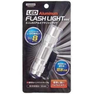 Y06A09SV アルミフラッシュライト シルバー [LED /単3乾電池×1]
