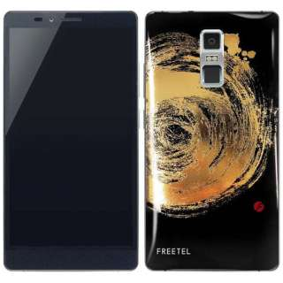 SAMURAI 極 KIWAMI 和柄「FTJ152D-KIWAMI-MA」 Android 5.1・6型・メモリ/ストレージ:3GB/32GB microSIMx1 nanoSIMx1 SIMフリースマートフォン