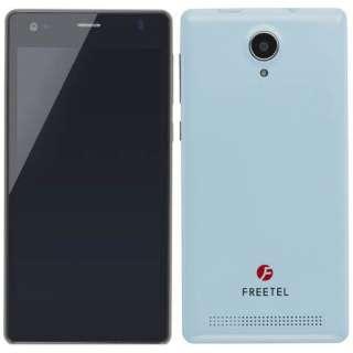 Priori3 LTE ミントブルー「FTJ152A-PRIORI3LTE-MT」 Android 5.1・4.5型・メモリ/ストレージ:1GB/8GB 標準SIMx1 microSIMx1 SIMフリースマートフォン