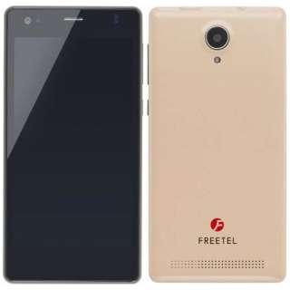 Priori3 LTE ヌーディーベージュ「FTJ152A-PRIORI3LTE-NU」 Android 5.1・4.5型・メモリ/ストレージ:1GB/8GB 標準SIMx1 microSIMx1 SIMフリースマートフォン