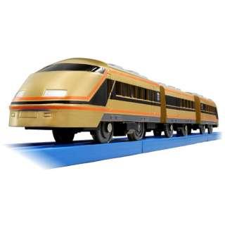 プラレール ぼくもだいすき!たのしい列車シリーズ 日光詣スペーシア