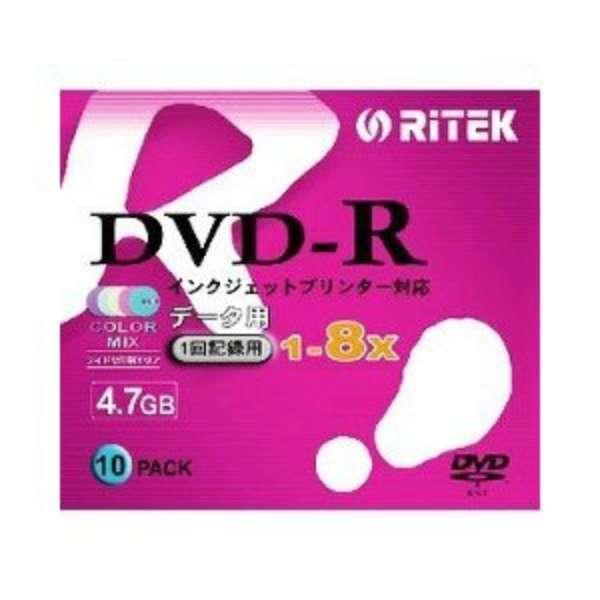 D-R8X10PXN データ用DVD-R [10枚 /4.7GB /インクジェットプリンター対応]
