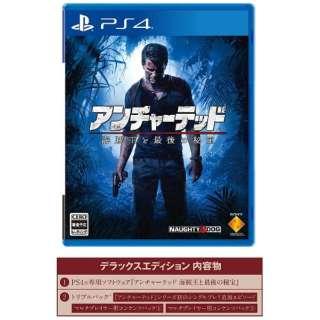 アンチャーテッド 海賊王と最後の秘宝 デラックスエディション【PS4ゲームソフト】