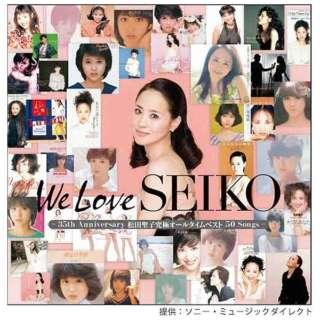 松田聖子/We Love SEIKO -35th Anniversary 松田聖子究極オールタイムベスト 50 Songs- 通常盤 【CD】