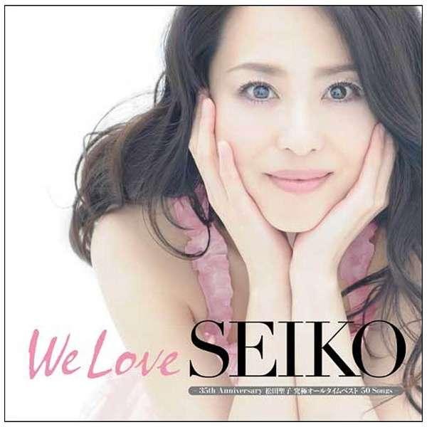 松田聖子/We Love SEIKO -35th Anniversary 松田聖子究極オールタイムベスト 50 Songs- 初回限定盤B(完全生産限定盤) 【CD】 【外装不良品】
