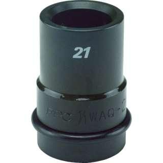 FPC インパクト 袋ナット用 ソケット 差込角25.4mm 4角対辺17mm 1/1WAQ-17
