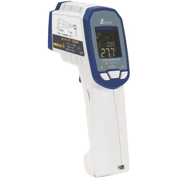 シンワ 放射温度計G耐衝撃デュアルレーザーポイント機能付 73063