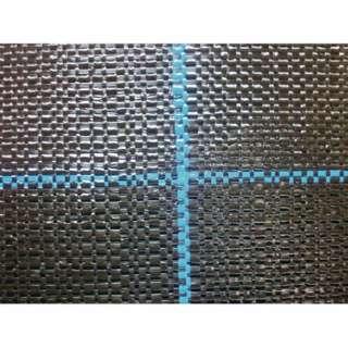 ワイドクロス 防草シート ブラック BB1515-0.5X100