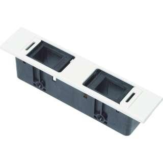 スガツネ工業 デスクトップマルチタップDML型(210-020-490) DML-BB-WT
