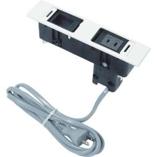スガツネ工業 デスクトップマルチタップDML型(210-020-486) DML-PB-WT