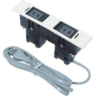 スガツネ工業 デスクトップマルチタップDML型(210-020-488) DML-PP-WT