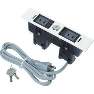 スガツネ工業 デスクトップマルチタップDML型(210-020-482) DML-PP-L-WT