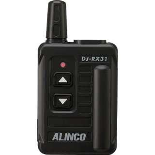 アルインコ 特定小電力 無線ガイドシステム 受信機 DJRX31