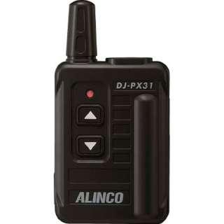 交互20ch+中継27ch対応 特定小電力トランシーバー(ブラック/1台) DJ-PX31B