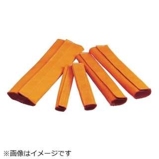 TRUSCO コーナーパットベルト厚み12mm幅75mm 長さ400mm MCP12-75 《※画像はイメージです。実際の商品とは異なります》