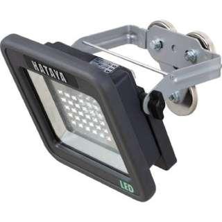 ハタヤ 充電式LEDケイ・ライトプラス マグネット付アームタイプ LWK-15M