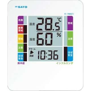 佐藤 デジタル温湿度計 PC-7980GTI(1078-00) PC-7980GTI