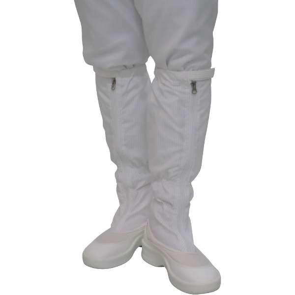 ゴールドウイン ファスナー付ロングブーツ ホワイト 25.0cm PA9350-W-25.0