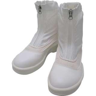 ゴールドウイン 静電安全靴セミロングブーツ ホワイト 23.5cm PA9875-W-23.5