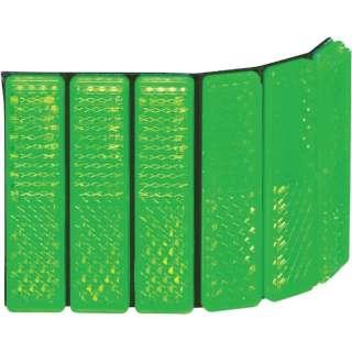 キャットアイ レフテープ 50mm×70mm 緑 RR-1-G6P