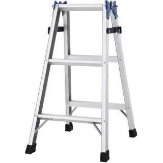 ハセガワ アルミはしご兼用脚立 標準タイプ RD型 3段 RD-09 《※画像はイメージです。実際の商品とは異なります》