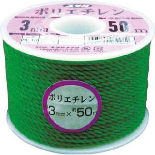 ユタカ ロープ PEカラーロープボビン巻 5mm×30m ブラック RE-34