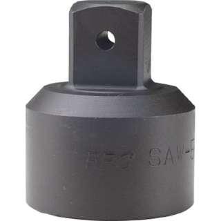 FPC NO.5 スプラインアダプター 凹#5スプライン 凸25.4mm SAW-508