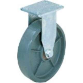 スガツネ工業 重量用キャスター径152固定SE(200ー133ー377) SUG-8-806R-PSE