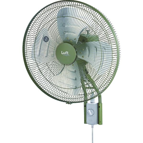 TFLHA-45W-OD 業務用扇風機 グリーン
